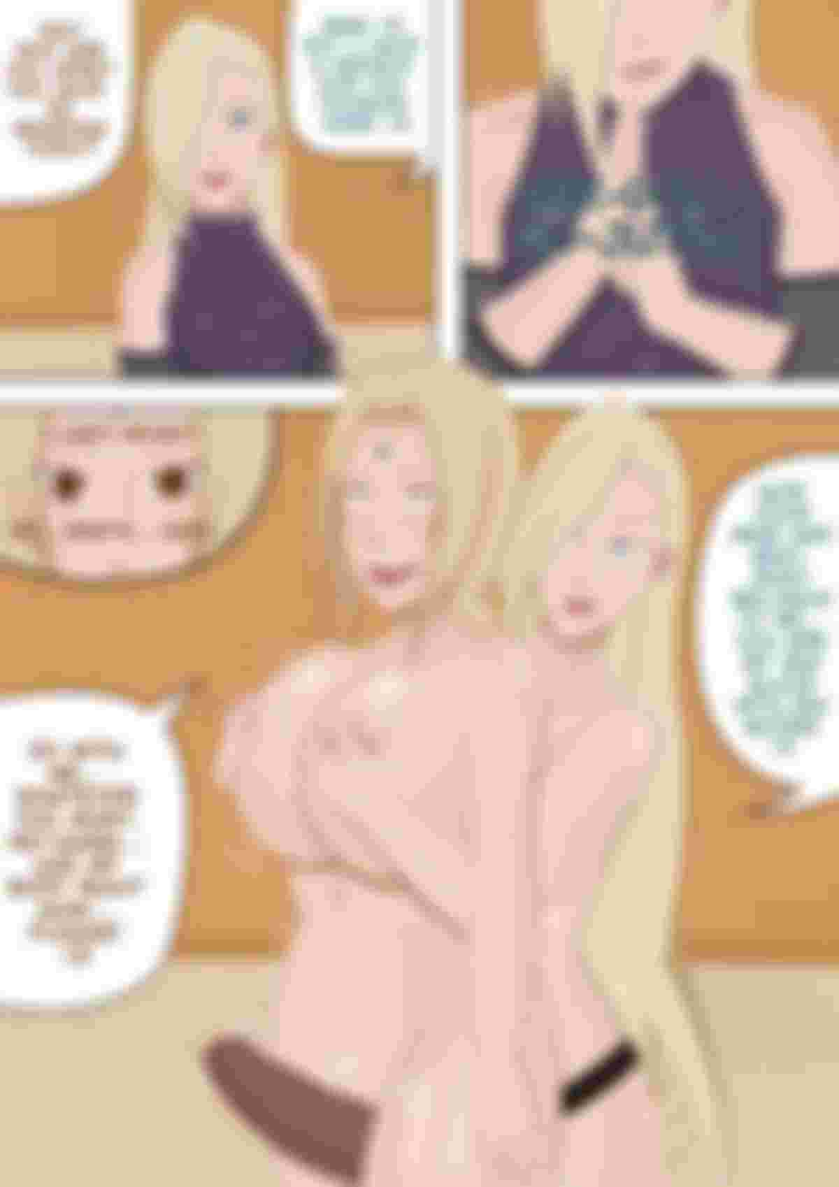 Tsunade sex boob with you